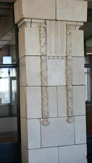 An example of some of the architectural elements inside the building.