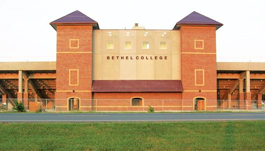 Bethel College, a small private school in North Newton, is among the best colleges in the Midwest, according to the latest rankings from U.S. News and World Report.