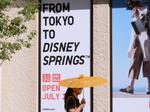 Inside the Uniqlo concept store at Disney Springs (PHOTOS)