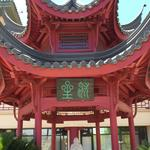 Phoenix Chinese Cultural Center faces potential changes