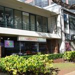 Milk tea shop lands prime location