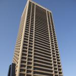 <strong>Douglas</strong> Development buying mostly vacant Buffalo high-rise