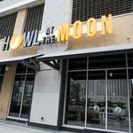 Entertainment venue at the Banks closes its doors