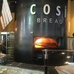 Cosi shares in free fall as chain files Chapter 11 bankruptcy