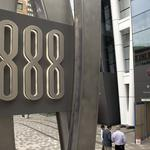 Boston Properties wants 888 Boylston to be 'the most sustainable building in Boston'