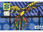 BB Americas unveils Britto-designed cards