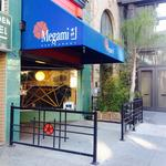 Longtime downtown sushi restaurant will close