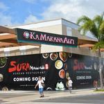 Ka Makana Alii shopping mall opens in Kapolei: Slideshow