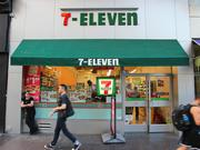 With the deal, 7-Eleven comes within 200 locations of its goal of growing to 10,000 stores by 2019.