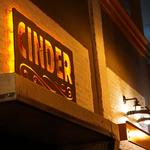 Rittenhouse Square's Cinder is now open
