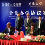 Georgia Tech Tianjin University Shenzhen Institute launches