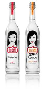 Houston company brings China's most popular alcohol to America