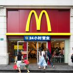 McDonald's is selling 80% of its China business