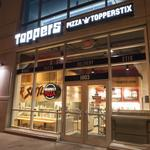 Toppers Pizza closes all its locations in Illinois