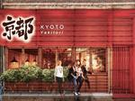 Authentic Japanese restaurant signs on for Ideal Building