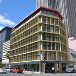 Hong Kong investors buy landmark Honolulu office building