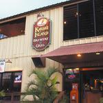 Kauai brewpub looking to expand