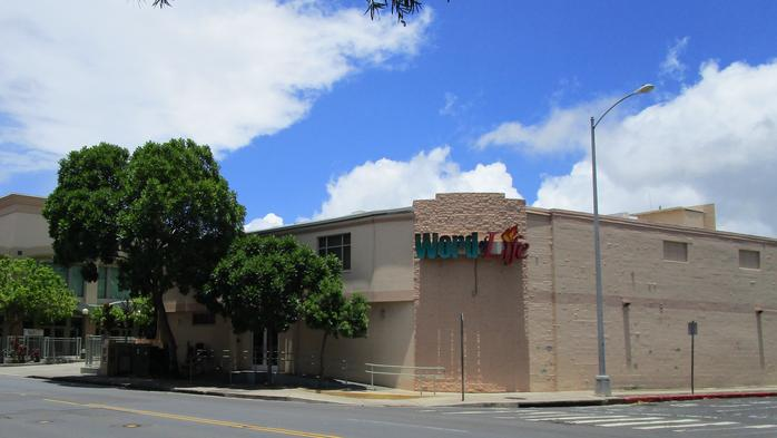 Family trust selling commercial building between Downtown Honolulu and Kakaako