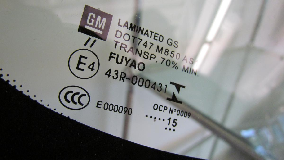 Fuyao Glass Wiki