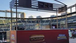 A Gallery Inc. hot dog cart at Coors Field.