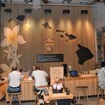 Starbucks opens first 'Reserve coffee bar' in Hawaii: Slideshow