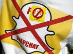 Snap faces protesters at its beachside L.A. headquarters