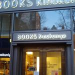 ​Kinokuniya is the go-to bookstore for Japanese — and increasingly to a wider audience
