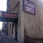 Former Eastside chef buys Rachel's in Northeast, transforming it into new concept