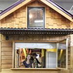 Picture This: Small house at a big show (photos)