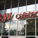K&W Cafeteria eyes fresh look, first expansion since 2011