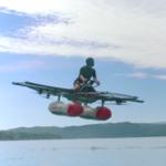 Video: Is it a bird? Is it a plane? No, it's Larry Page's flying car