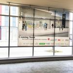 EXCLUSIVE: 'Thrive' tech center to open on East Market Street