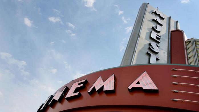 Marcus Corp. beats estimates as cinemas, hotels outpace industries