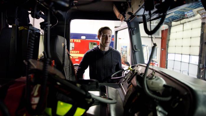 Super PAC raising money to support Mark Zuckerberg's non-existent presidential campaign
