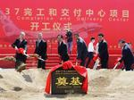 Boeing breaks ground on 737 finishing center in China