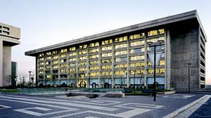 New owners emerge for distressed L'Enfant Plaza office building