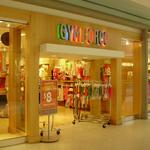 Gymboree closing 3 Pittsburgh-region stores
