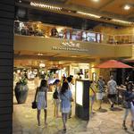 Five-O Bar and Lounge closes at Waikiki's Royal Hawaiian Center