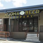 New brewpub, manapua shop to open in former <strong>Aloha</strong> <strong>Beer</strong> <strong>Co</strong>. location in Honolulu