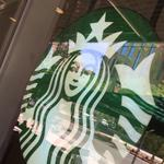 See what Starbucks is giving away for free