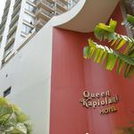 Queen Kapiolani Hotel to begin $30M renovation this summer