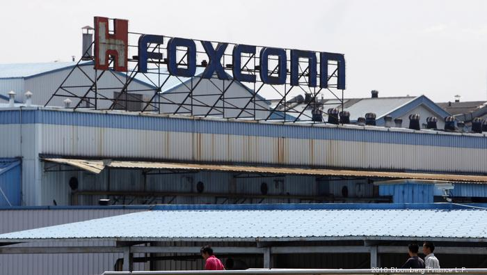 Foxconn incentive could be Wisconsin's largest; firm might announce Wednesday