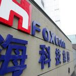 Breaking down the Foxconn incentives deal