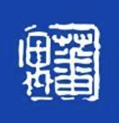 Cisco China: Witness the Birth of China's Smart City Revolution