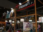 Hawaii vendors including Tori Richard expect $13M in export sales from participation at Tokyo trade show