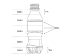 Coca-Cola patenting 'surprisingly improved' small soda bottle