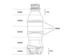 Coca-Cola patenting 'surprisingly improved' small soda bottle