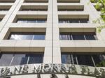 Sold! Center City's Duane Morris Plaza, once named United Plaza, trades hands