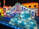 PHOTOS: What to expect at Global Winter Wonderland this year