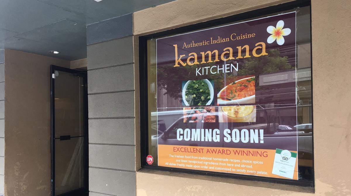 Kamana Indian Restaurant Maui